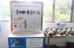 汽车电器实训室(四)