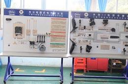 汽车电器实训室(一)