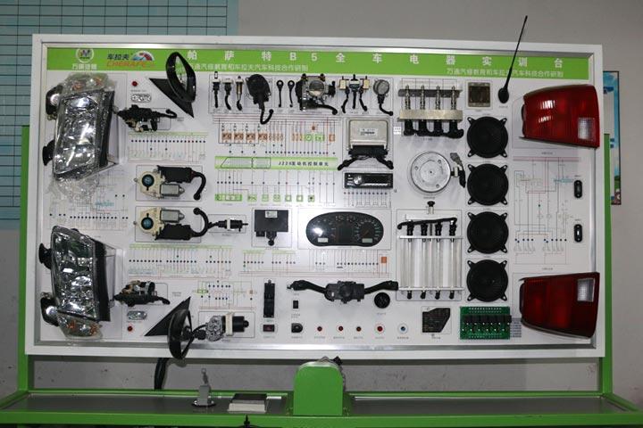 帕萨特B5全车电器实训台