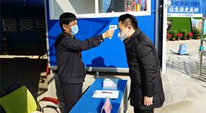 守护平安健康校园,广州万通全面推进预防疫情工作