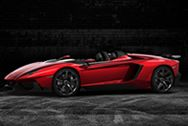 汽车世界--兰博基尼Aventador