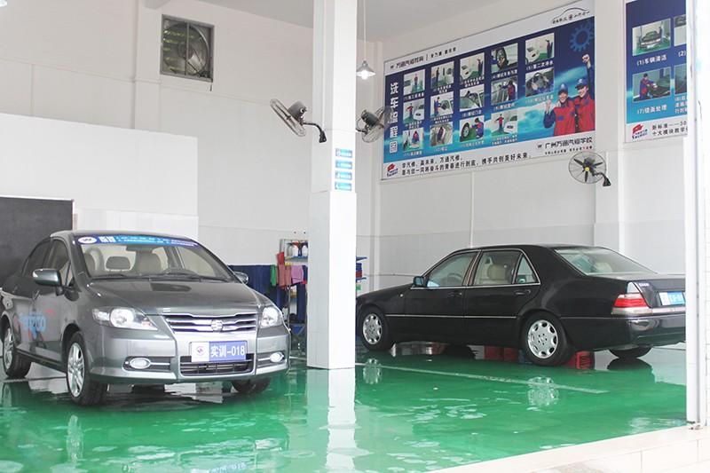 精品洗车实训室