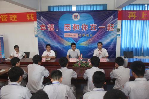 广州万通三教三训之:U乐国际娱乐教育
