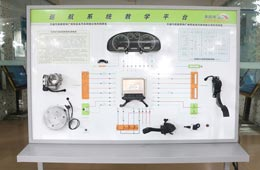 巡航系统教学平台
