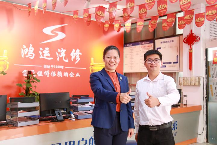 校企合作-鸿运维修(中国一汽二级服务系