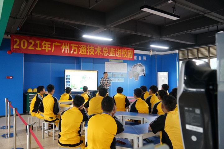 广州万通技术总监进校园-指南车